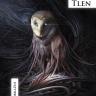 Fragment: Tlen - Geoff Ryman
